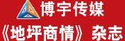 博宇传媒logo